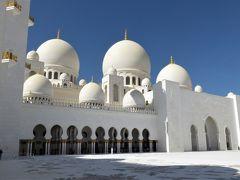 アラブ首長国連邦への旅2(日帰りでアブダビAbu Dhabiへ)