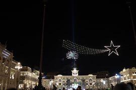 Ciao Trieste & Pozdrav Hrvatska 4日目#3(トリエステ#3)