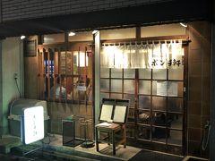 小川町発のとんかつ店「ポンチ軒」~「チューボーですよ!」の街の巨匠として登場したことがある名店。ミシュランガイド東京ビブグルマン選出店~