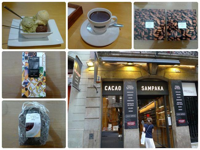 いよいよスペイン旅行最後の街<br /><br />バルセロナは、去年12月に来たばかりなので緊張感はない。<br />しかもホテルまで同じ(希望した訳ではないが)。<br /><br />最初はとても長いように思ったスペイン旅行も残りあと少し。<br />少々メランコリーになってきた。