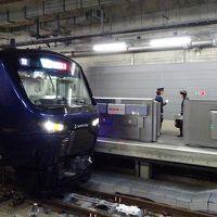 JR線-相鉄線の直通区間に乗ってきた【その2】 羽沢横浜国大駅に違った方向からアプローチしてみる