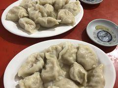【2019年台湾・高雄�】六合夜市で台湾美食を食べ歩き/マッサージ