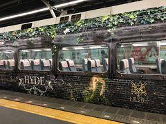 南海電鉄HYDEサザンに乗車