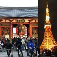 東京メトロ1日乗車券&ドラクエウォーク