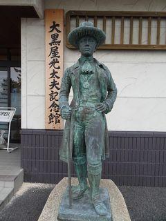 2020年1月 北勢・伊賀で何となく歴史を感じる旅 +中部道の駅めぐり04