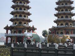 高雄、台南への旅