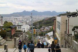 2019/2020の年末年始、5泊6日で四国4県を巡る旅 その3 こんぴらさんと讃岐そば