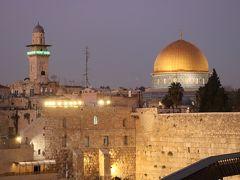 先人達からの力を頂く旅(8)イスラエルの入国・出国、治安、安息日などの旅情報
