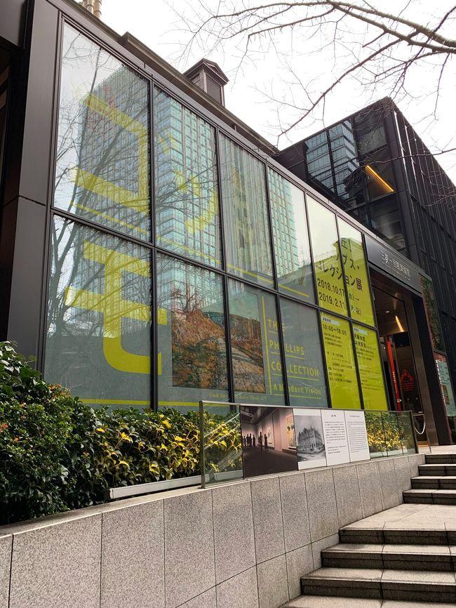 三菱一号館美術館へフィリップス・コレクション展を観に行きました