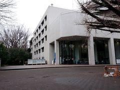 東京都立中央図書館へ行ってきました。