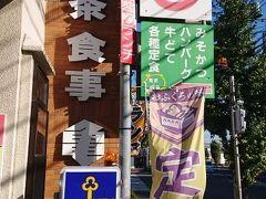 名古屋市民の心のオアシス星が丘と超穴場だがまっとうな温泉尾張温泉お相撲さん来るよ名古屋ラブの私です。
