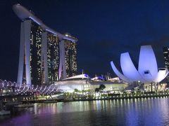家族3世代でのシンガポール旅  №1