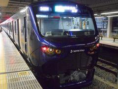 2020年 1月下旬 羽沢横浜国大駅訪問・・・・・②相鉄JR直通電車