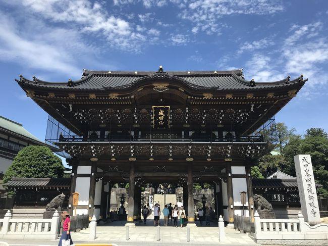 息子を迎えに成田へ行くことになったので、以前から参拝したかった成田山と、東国三社+佐原を巡る旅行を計画しました。<br />それぞれに趣の違う東国三社、佐原の街並みと鰻を堪能し、これまで素通りしてしまっていた成田山を詣でることができ、楽しい夏旅になりました。