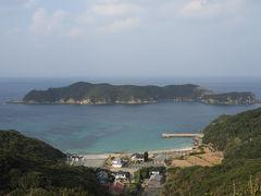 新上五島町