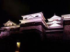 文学の街松山紀行 道後温泉と松山城の旅