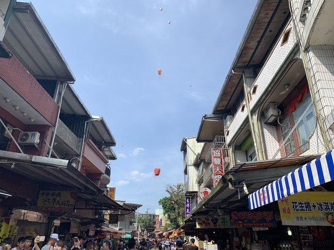 8月の3連休にプラス1日お休みを取り、台湾旅行に行ってきました。雨季の真っ只中でしたがお天気に恵まれ、歩きまくり、食べまくり、そして観光しまくりの3泊4日です!!