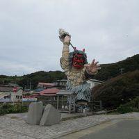秋田観光(3)男鹿半島