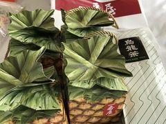 週末旅 台北2泊3日 一人旅 番外編 お土産&パイナップルケーキ食べ比べ