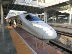 第52回海外旅/JTB旅物語 デラックス桂林・陽朔 4日間・その6.高速鉄道と飛行機を乗り継いで帰国。