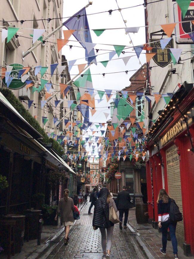 仕事がオフなのでゆっくりイギリス行ってみよう!<br />ならついでに初めてのアイルランドにも行ってみよう!そしてついでにもし勇気が出たらBS NHKに出てた駅ピアノ触ってこよう…と格安ライアンエアや鉄道を使って一筆書き風の旅をしてきました。<br /><br />ダブリン3泊で市内観光したり日帰り現地ツアーで北アイルランドに行ったりしたあとライアンエアでスコットランドのエジンバラ に移動しています。<br /><br />ダブリンで見てきたところ<br />・メリオン広場<br />・アイルランド国立美術館<br />・ナショナルミュージアムオブアーキオロジー<br />・ケルズの書<br />・コノリー駅(駅ピアノ)<br />ほかいろいろ<br /><br />ダブリン発の現地ツアー<br />・ジャイアンツコーズウェイ<br />・ダークヘッジズ<br />・ベルファスト<br /><br />ダブリン発のゲームオブスローンズ ロケ地巡りツアー<br />・トリーモアフォレスト<br />・ウィンターフェル(!)<br />・インチアビー