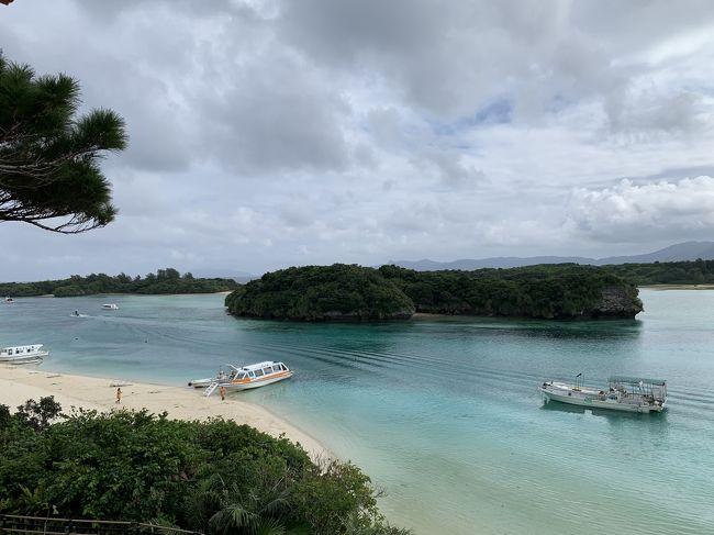 最終日は島内観光しながら空港へ向かいます<br /><br />川平湾の絶景が楽しみです