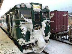 2020年1月北海道鉄道旅行3(函館本線後篇)