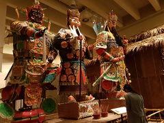一日の尖沙咀 チムサーチョイ (香港歴史博物館、重慶マンション)