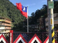 2020年1月フリー台北旅行 1
