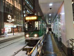 2020年1月北海道鉄道旅行4(札幌市電)