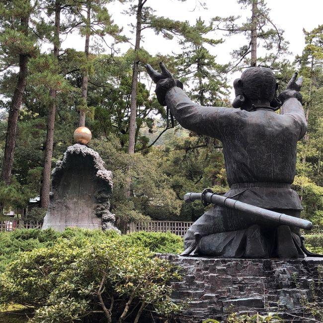 2020/1/22 - 27 広島出張終わりからの島根、鳥取旅行記 その2は出雲へ
