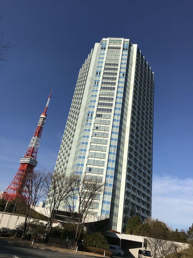 10か月ぶりのザ・プリンスパークタワー東京、プレミアムフロア。<br />前回宿泊してからプレミアムフロアの特典が若干変更になったようですが、東京タワーを眺めながらのちょっと贅沢な時間を過ごすことができました。