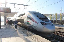 2019・秋のモロッコ旅行 その5-1、北から南へ大移動 モロッコ高速鉄道に乗車