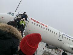 初めての中国北京★2泊3日★遺産巡りの旅★3日目最終日&お土産購入品