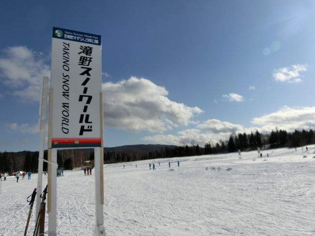 冬のまほろば★5歳娘と2泊3日で札幌