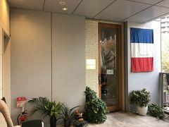 六本木発のフランス料理店「プーケ・ド・フランス」~中華の達人が通っている豚料理が有名な創業20年超の老舗~