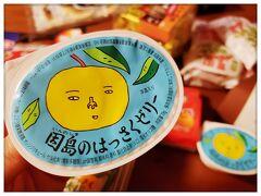 広島・宮島日帰り旅行(^^)(^^) 広島電鉄路面電車1日乗車券付き! 11,800円