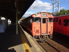 山口県南部と筑豊周辺の鉄道に乗ってきた【その1】 国鉄形キハ祭り状態・山口線に乗る