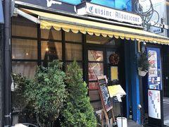 浅草橋発のアルザス料理店「ジョンティ」~日本では珍しいアルザス地方の郷土料理を専門にしているお店~