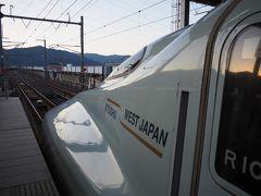 2020.01 年末年始・鉄路でぐるっと九州四国(12)さくら401号から見る初日の出とJR九州完乗!