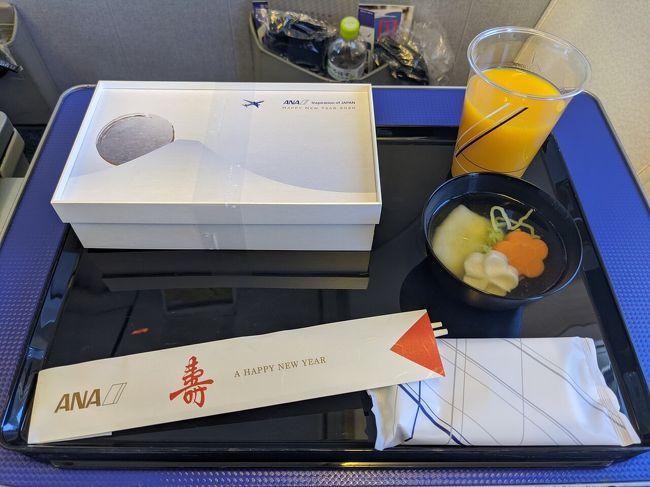 ANA1710便 札幌7:30→大阪(関西)9:50<br />念願のプレミアムクラス搭乗です。<br />まっすぐ東京に帰ってもいいのですが、羽田行きのチケットが高かったので色々探していたところ、こちらのプレミアムクラスが約29,000円で購入できたため、思いきって購入しました!<br /><br />お正月ということもあり、機内食はおせちでした。