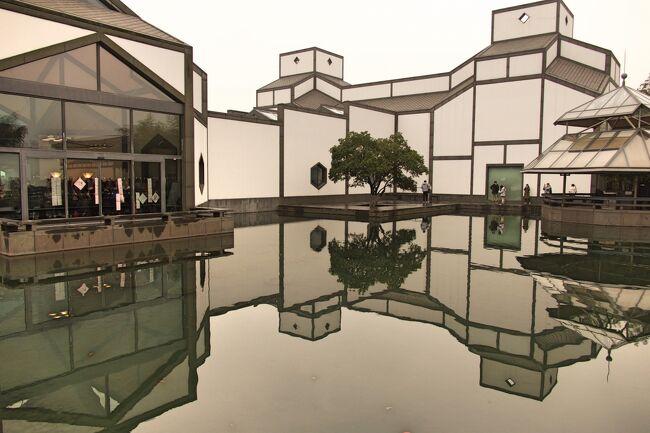 5年ぶりの蘇州、有名の庭園ではなく、博物館や旧市街を中心に回った。