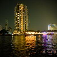 初めてのBangkok ペニンシュラ4泊 OVER60夫婦旅 ① 成田前泊、ホテル着、夕食