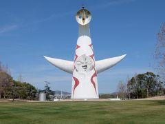 万博記念公園 太陽の塔の中は凄かった!