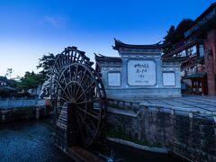 麗江古城とシャングリラ