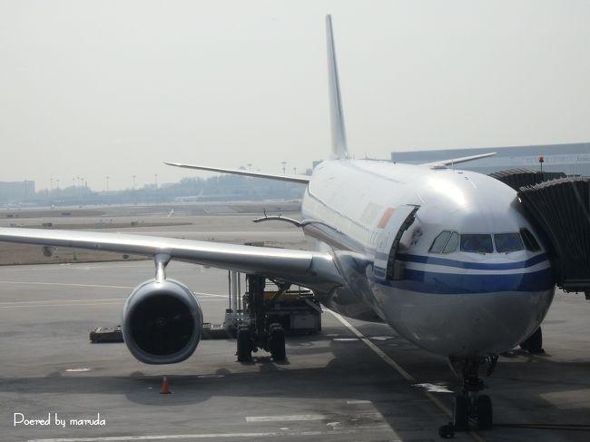 2019.11 タイ弾丸旅②機内食コレクション 中国国際航空 北京~スワンナプーム