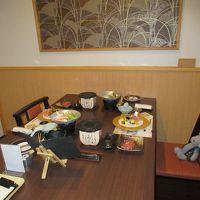 06萩一輪を探検する~食事と散策編(萩の宿旅その6)
