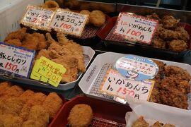 冬の青森を巡る旅(3)弘前市民の台所「虹のマート」がアツい☆いがめんち&津軽そば☆