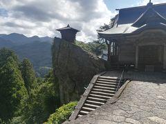 山形の山寺(立石寺)に行ってきました。