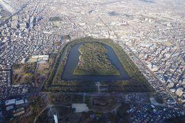 JR阪和・ゆめ咲線